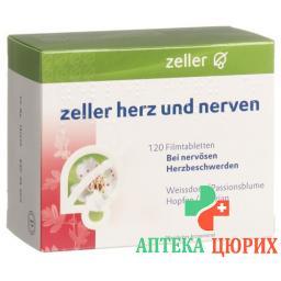 Целлер Сердце и Нервы 120 таблеток покрытых оболочкой