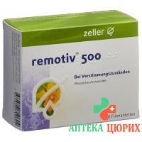 Ремотив 500 мг 60 таблеток покрытых оболочкой