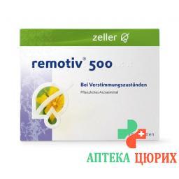 Ремотив 500 мг 30 таблеток покрытых оболочкой
