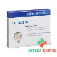 Релаксан 20 таблеток