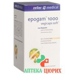 Эпогам 1000 мг 120 капсул