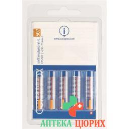 Curaprox CPS 507 Soft Implantatbursten Orange 5 штук