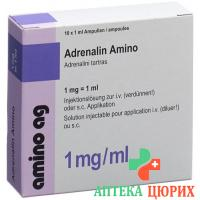 Адреналин Амино 1 мг/мл 10 ампул 1 мл раствор для инъекций