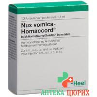 Хомаккорд Нукс Фомига 10 ампул раствор для инъекций