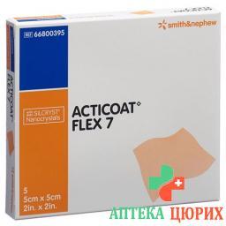 Acticoat Flex 7 повязка для ран 5x5см 5 штук