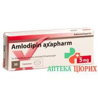 Амлодипин Аксафарм 5 мг 100 таблеток