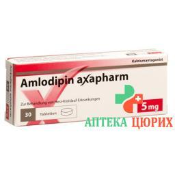 Aмлoдипин Аксафарм 5 мг 30 таблеток