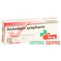 Aмлoдипин Аксафарм 10 мг 30 таблеток
