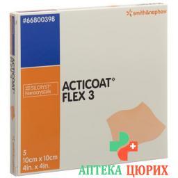 Acticoat Flex 3 повязка для ран 10x10см 5 штук