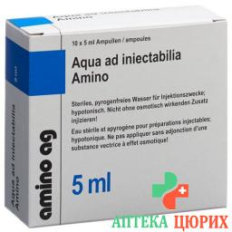 Аква АД Амино 5 мл 10 ампул для инъекций