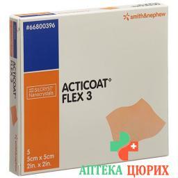 Acticoat Flex 3 повязка для ран 5x5см 5 штук