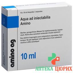 Аква АД Амино 10 мл 10 ампул для инъекций