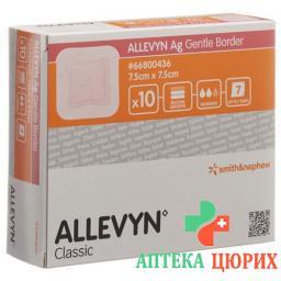 Allevyn Ag Gentle Border повязка для ран 7.5x7.5см 10 штук