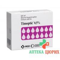 Тимоптик глазные капли 0,5% 3 x 5 мл