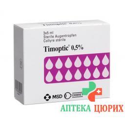 Тимоптик глазные капли 0.5% 3 x 5 мл
