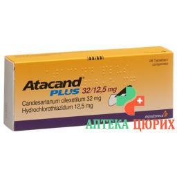 Атаканд Плюс 32/12,5 мг 98 таблеток