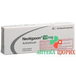 Неотигазон 10 мг 30 капсул