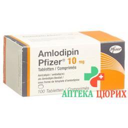 AмлoдипинПфайзер 10 мг 100 таблеток