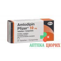 Aмлoдипин Пфайзер 10 мг 30 таблеток