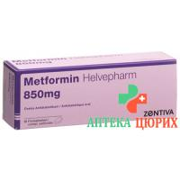 Метформин Хелвефарм 850 мг 30 таблеток покрытых оболочкой