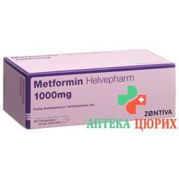 Метоформин Хелвефарм 1000 мг 60 таблеток покрытых оболочкой