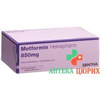 Метформин Хелвефарм 850 мг 100 таблеток покрытых оболочкой
