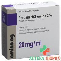 Прокаин HCl 2% Амино 100 мг / 5 мл 10 ампул по 5 мл