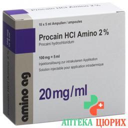 Прокаин HCL Амино2% 100 мг/5 мл 10 ампул 5 мл