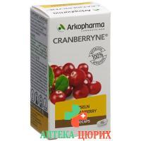 Arkocaps Cranberryne в капсулах 45 штук
