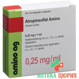 Атропина сульфат Амино 0.25 мг/мл 10 ампул 1 мл