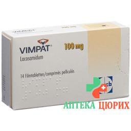 Вимпат 100 мг 14 таблеток покрытых оболочкой
