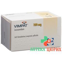 Вимпат 100 мг 3 × 56 таблеток покрытых оболочкой