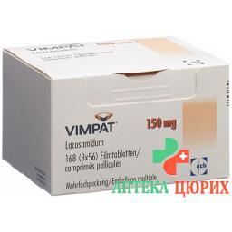 Вимпат 150 мг 3 × 56 таблеток покрытых оболочкой