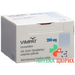 Вимпат 200 мг 3 × 56 таблеток покрытых оболочкой