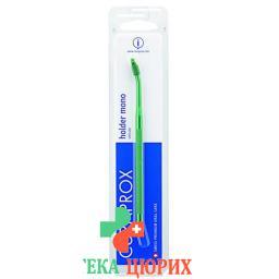 Curaprox UHS 410 Mono Halter Grun