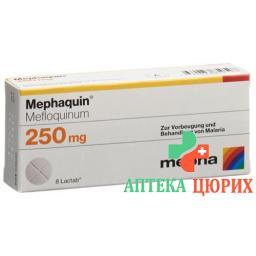 Мефахин (мефлохин) 250 мг 8 таблеток покрытых оболочкой