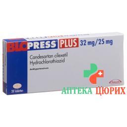 Блопресс Плюс 32/25 мг 98 таблеток