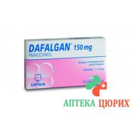 Дафалган 150 мг 10 суппозиториев