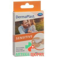 Dermaplast Sensitive Spots 22мм 20 штук