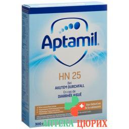 Milupa Aptamil HN 25 в гранулах 300г