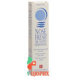 Доктор Раппай 10 грамм освежающий гель для носа