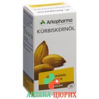 Arkocaps Kurbiskernol в капсулах 60 штук