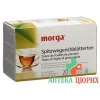 Морга чай из подорожника 20 пакетиков