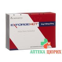 Эксфорж HCT 5 мг / 160 мг / 98 таблеток покрытых оболочкой