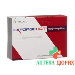 Эксфорж HCT 10 мг / 160 мг / 25 мг 28 таблеток покрытых оболочкой