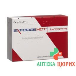 Эксфорж HCT 5 мг / 160 мг / 12,5мг 28 таблеток покрытых оболочкой
