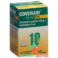 Коверам 10/5 мг 30 таблеток