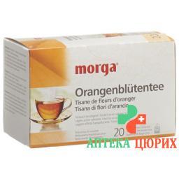 Морга апельсиновый чай 20 пакетиков
