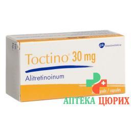 Токтино 30 мг 30 капсул