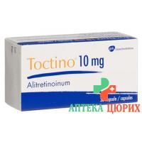 Токтино 10 мг 30 капсул